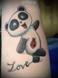 что значит татуировка в виде якоря символ верынадеждылюбви