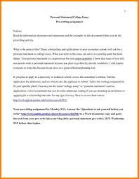 personal essay for college application sample address example personal essay for college application