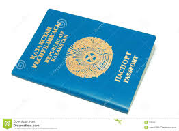 Golden Republic Of Stock - Card National Image Passport Kazakhstan 7535451