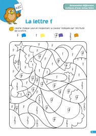 Coloriage Magique Lettres De L Alphabet T L Chargement Gratuit