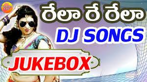 Rela Re Rela Dj songs Jukebox   Dj Folk Songs   Telangana Folk ...