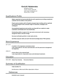 10 Resume Profile Section Examples Payment Format