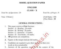 a english essay gcse  a english essay gcse