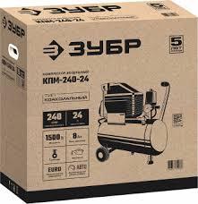 Воздушный <b>компрессор ЗУБР КПМ-240-24 Н6</b> купить в интернет ...