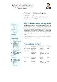 Mechanical Engineer Resume Template Administrativelawjudge