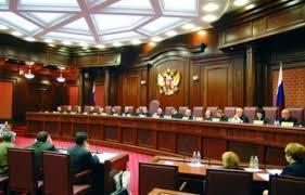 Уголовный процесс дипломные курсовые работы рефераты на заказ  Дипломы по конституционному праву на заказ
