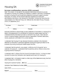 010 Template Ideas Income Verification Letter Marvelous Form