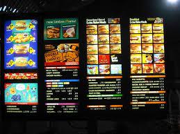 mcdonald s menu 2013. Modren 2013 Inside Mcdonald S Menu 2013 A