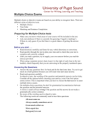 University Of Puget Sound Multiple Choice Exams