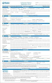 Simple Application Form Inspiration Sample Registration Forms Registration Form Template Word Simple