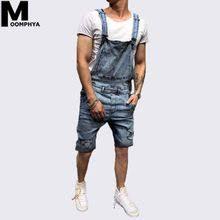 Cargo Denim Shorts for Men Promotion-Shop for Promotional Cargo ...