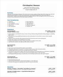 Receptionist Resume Template Free Receptionist Resume Template 7