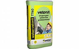 <b>Штукатурка Weber</b> Vetonit купить в Москве и Санкт-Петербурге