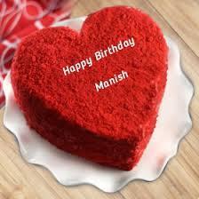 Birthday Cake Manish Bhaiya The Blouse