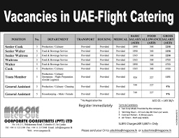 uae flight catering senior cook senior waiter senior job categories hotels restaurants food and ticketing airline marine job types international jobs