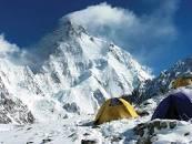 نتیجه تصویری برای کوه کی ۲