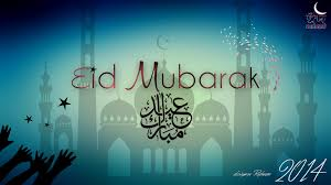 1080p Eid Mubarak Background Full Hd