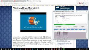 Maker Youtube 2018 Movie - Windows