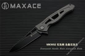 RIKE <b>Knife</b>, Maxace, Stedemon, Kevin John, Carson, MG и другие ...