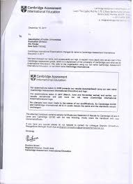 Phd Degree Template My Forth A Symbol Of Certificate Sample