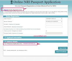 Passport Renewal Application Form Interesting Renew Indian Child Passport In USA Documents Process AM48 Tech