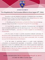 New Regulations For Visa Extension In Thailand Thai Travel News