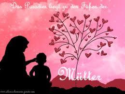Die Mutter Im Islam اهدنــــا الصراط المستقيم