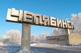 Курсовые и дипломные работы на заказ в Челябинске от Заочник Клаб Курсовые дипломные работы в городе Челябинск