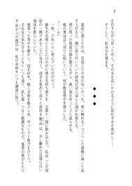 銅折葉例大祭に23b On Twitter C92告知1日目金東4ユ17a折