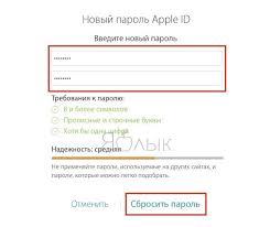 Ваш apple id заблокирован по соображениям безопасности причины  Как сбросить пароль apple id через электронную почту