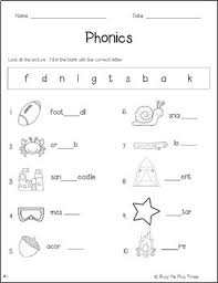 So far you can see we have a variety of sets of worksheets that deal with beginning sounds and rhyming and we are working on more. Phonics Worksheet Pack Phonograms Kindergarten First Grade Tpt