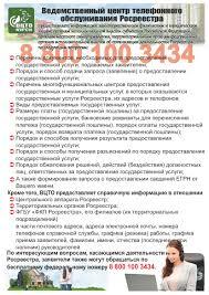 Официальный сайт администрации города Усолье Сибирское  ВЦТОР