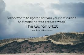 Quran Beautiful Quotes
