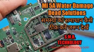 Redmi 1s Display Light Solution Mi Y1 Water Damage Dead Solution