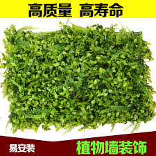 simulation milan encryption artificial turf lawn thick wall plastic flowers artificial turf grass plants wall free