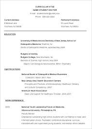 Microsoft Office Word Resume Templates Ms Office Word 2007 Resume