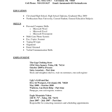 Sample Resumes For Retail How To Write Resume For Retail Job Resume