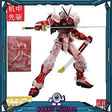 gundam astray red frame clear specail