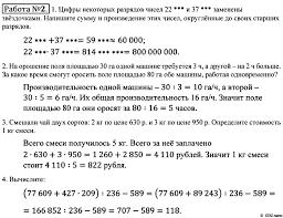 Домашние контрольные работы Задача Математика класс Зубарева  Ответ на Домашние контрольные работы Задача 2
