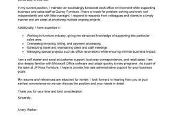 Resume For Teacher Position Perfect Resume Samples