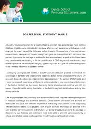 dental school essays dental school essay sample good medical