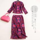 Вышивка Блузки Купить Вышивка Блузки