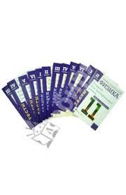 Книга Физика класс Тетрадь для контрольных работ Тесты и  Касьянов Ратбиль Мошейко Физика 11 класс Тетрадь для контрольных работ Тесты