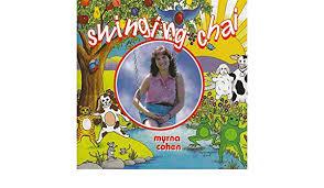 Cohen, Myrna - Swinging Chai - Amazon.com Music
