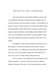 example of personal essay for college bunch ideas of example of  cover letter cover letter template for examples of personal essays college admission essay format example application