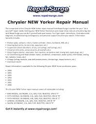Repair Guides   Wiring Diagrams   Wiring Diagrams   AutoZone additionally car  1989 chrysler new yorker wiring diagrams  Chrysler New Yorker besides  besides 1953 Chrysler Repair Shop Manual Original in addition Repair Guides   Wiring Diagrams   Wiring Diagrams   AutoZone additionally Looking for 89 Chrysler New Yorker electric wiring diagram   Fixya likewise Outlet Wiring Diagram 2 Receptacle Moreover Ford F100 Wiring Diagram furthermore SOLVED  94 chrysler lebaron radio wire diagram   Fixya further Outlet Wiring Diagram 2 Receptacle Moreover Ford F100 Wiring Diagram as well Repair Guides   Wiring Diagrams   Wiring Diagrams   AutoZone together with Chrysler NEW Yorker Repair Manual 1990 1996. on 1990 chrysler new yorker wiring diagram