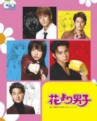 Boys over flowers episode 1. Hana Yori Dango Tv Series Wikipedia
