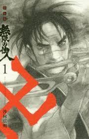 New Anime Chart Winter 2020 Anime Chart