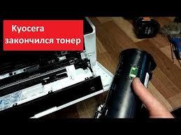 Принтер KYOCERA ECOSYS P2235dw for