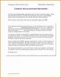 Job Interview Follow Up Email Template Interview Follow Up Email